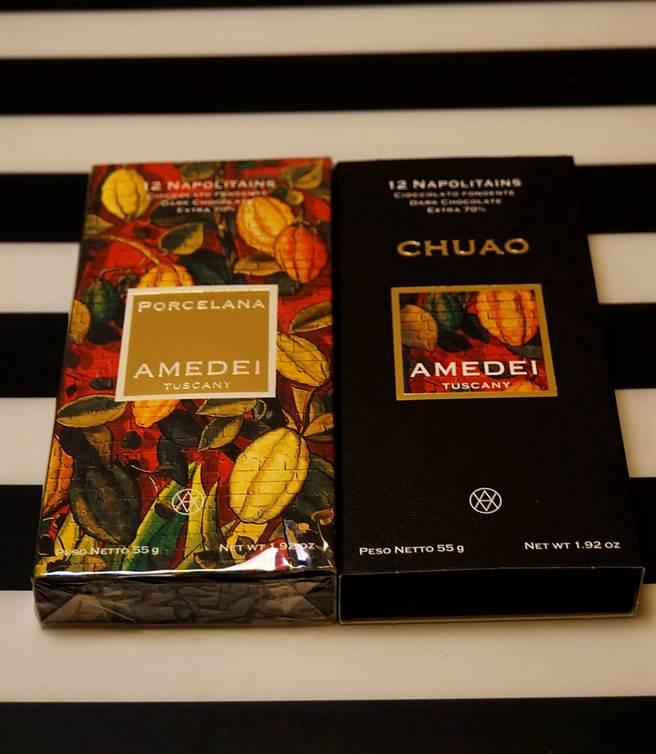 AMEDEI的「Porcelana巧克力」與「9號巧克力」,是巧克力老饕眼中的「夢幻逸品」。(圖/姚舜攝)