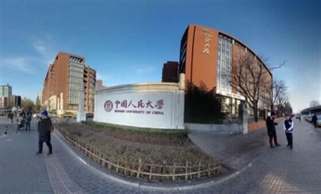 中國人民大學利用VR技術,讓新生在電腦或手機上就能360度參觀校園。(圖/取自VR福利社)