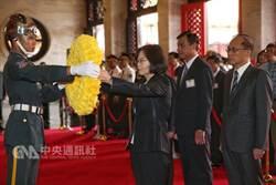 【影】蔡總統首主持秋祭 提及「政黨輪替」