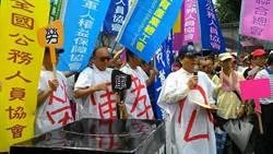 【93大遊行】退休校長批「成政治鬥爭犧牲品」