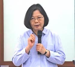 訪魚池茶改場 蔡英文:台灣好茶要突破產業瓶頸