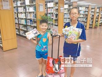 小姊弟愛讀冊 暑期借閱459本