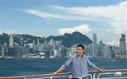 搭郵輪玩香港 港星吳彥祖化身旅遊達人