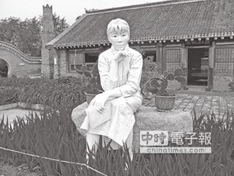 兩岸史話-蕭紅和我的大妹 身在上海的直爽東北人(一)