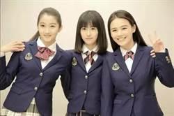 【開學必看】學長勾搭學妹8大招數