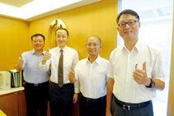 華南創投淘金 目標年化報酬率15%