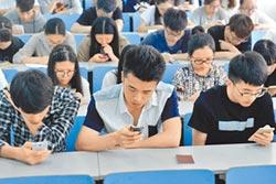 武漢一大學測防騙 3成新生中招