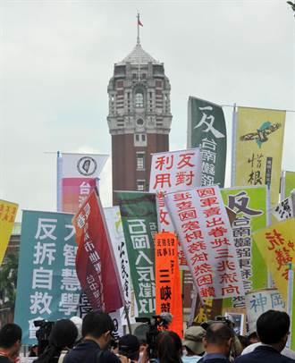 控新政府成新壓迫者 反迫遷團體擬25日上凱道