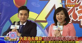 中天新聞「九三大遊行特別報導」開紅盤  全天全頻收視勇奪冠軍