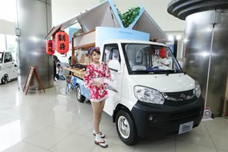 中華三菱商用車挑戰2.4萬台 較去年成長22.6%