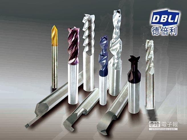 切削刀具界知名品牌「德倍利DBLI刀具」,穩定性高,贏得機械與汽車加工業的好口碑,也是上市櫃公司指定品牌。圖/王妙琴
