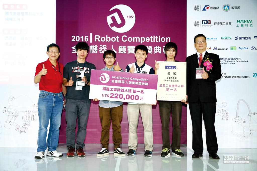 機器人創意競賽、第一名金手指,由國立高雄應用科技大學機械工程系獲得。圖/蔡榮昌