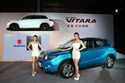 日系越野好手 Suzuki Vitara 三車型 76.8萬起開賣