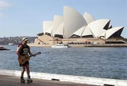 IS威脅恐攻澳洲 雪梨歌劇院成目標