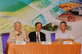 加工處召開專家論壇 為土地活化開良方