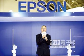 Epson折臂式機械手臂 全球首創