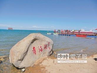 最高最美青海湖 傲視全中國