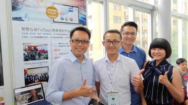 跨足柬埔寨FinTech市場的新聯在線,台灣團隊在「2016國際天使與早期投資會」現身。(陳碧芬攝)
