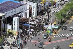 【內幕】劉保生公祭來了7000人 「空保」勢力驚人