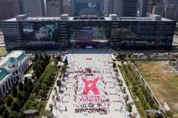 台中市府公布8月消費者物價指數104.84