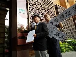 樂陞案 許金龍及3名獨董遭指控背信罪