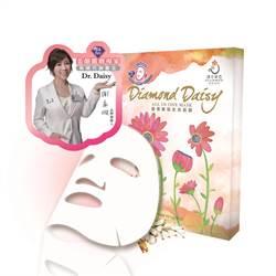 以愛為名,Diamond Daisy專櫃等級平價面膜誕生