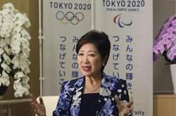 東京都知事小池百合子推動改革 率先降半薪