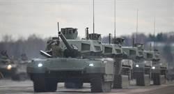 俄將購阿瑪塔戰車 總數超過百輛
