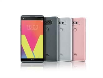 LG V20發表 前後皆配廣角鏡外加安卓7.0