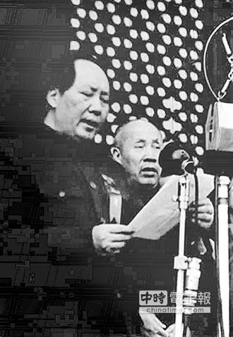 兩岸史話-人所不知的真實毛澤東 熱切而驕傲的逆子(二)