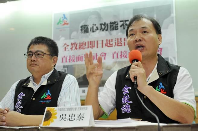 全國教師工會總聯合會7日宣布退出年金改革委員會,政策研究員吳忠泰(右)說明理由。左為理事長張旭政。(劉宗龍攝)