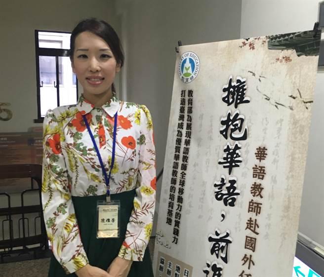 台師大應華系助理教授陳雅芳是台灣第一位官方外派至俄羅斯教華語的老師,今分享教學歷程。(余祥攝)