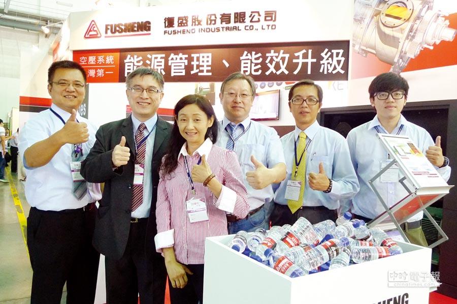 復盛亞太區銷售總部產品經理張永泰(左一起)、行銷部經理楊士鋒和團隊同仁對此次展出成果賀采。圖/黃台中