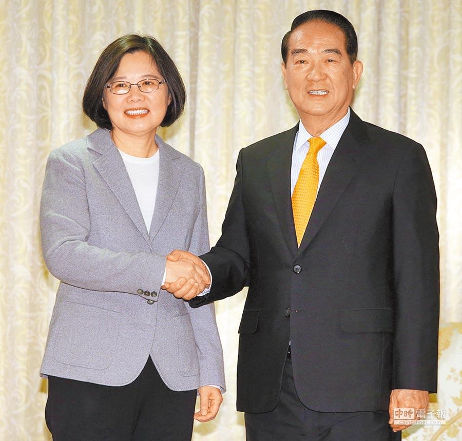 蔡英文總統與親民黨主席宋楚瑜(王英豪攝)