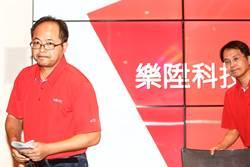 樂陞召開記者會 董事長許金龍未現身