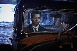《屍速列車》孔侑進軍好萊塢!新片《密探》角逐2017年奧斯卡最佳外語片