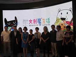 當藝術遇上夜市 女性社團1881上海發光