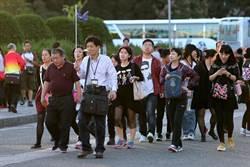 陸客減少衝擊觀光業 政院撥300億優惠貸款紓困