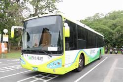 東海大學校園接駁電動公車今日啟航