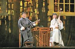 中篇評彈《林徽因》 說唱人間四月天