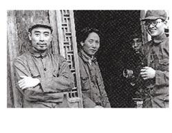 人所不知的真實毛澤東  新舊世界的分水嶺(四)