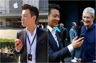 佟大為現身蘋果發表會 唯一受邀原因曝光?