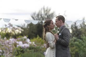 丹麥女孩Alicia Vikander與萬磁王Michael Fassbender定情作 《為妳說的謊》秤量愛的代價