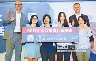 BRITA關懷台灣 捐飲水設備