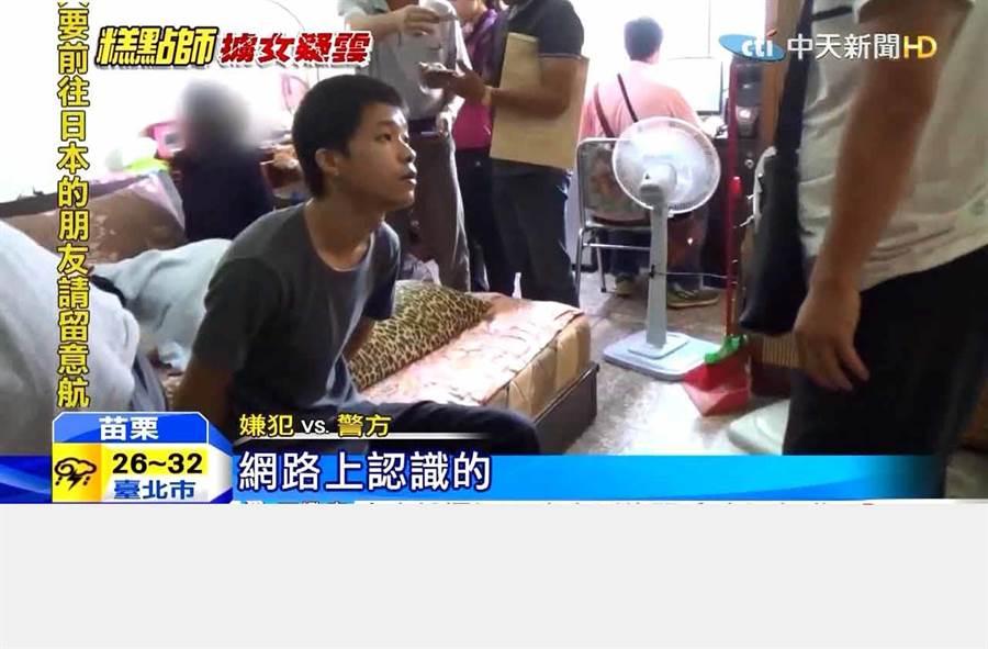 國中女生遭擄案 涉案31歲糕點師落網!/圖截自中天新聞