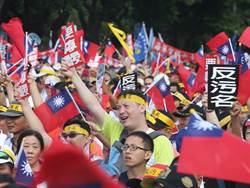 周周有抗爭 謝金河:別讓台灣淪為憤怒島