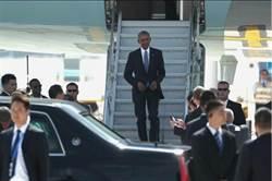 【白宮義見】歐巴馬畢業之旅 回應機場事件