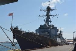 洛城艦隊週:南海衝突主角現身