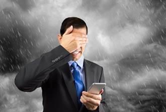 天氣濕熱不僅影響你 連防水手機也受不了