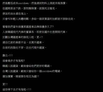 《屍速》大賣因韓國愛國 網友:台灣只會相忍為國